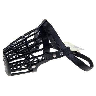 Muselière basket pour chien - X-Grand